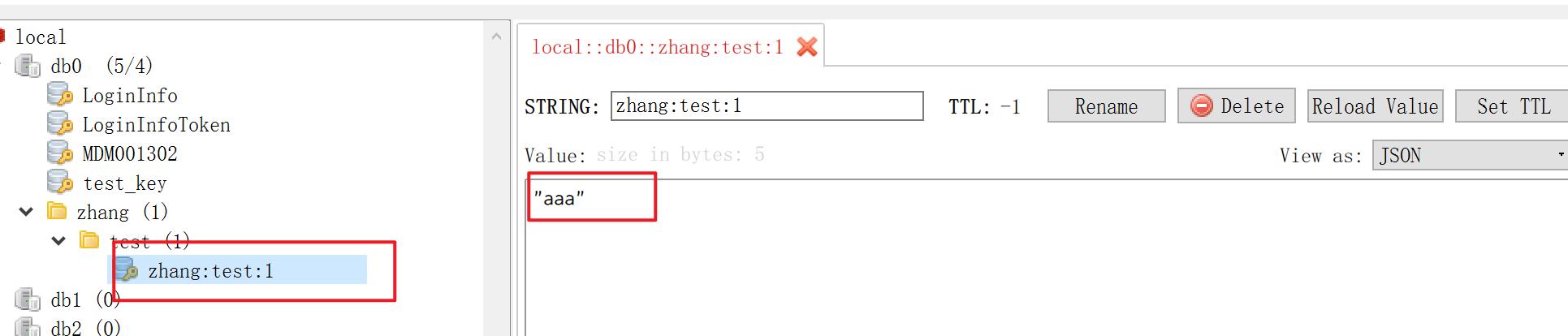 redis可视化工具显示存储结果