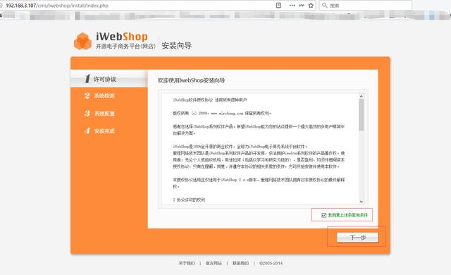 php简单电子商务网站 源码下载_php网站源码带后台 (https://www.oilcn.net.cn/) 综合教程 第3张