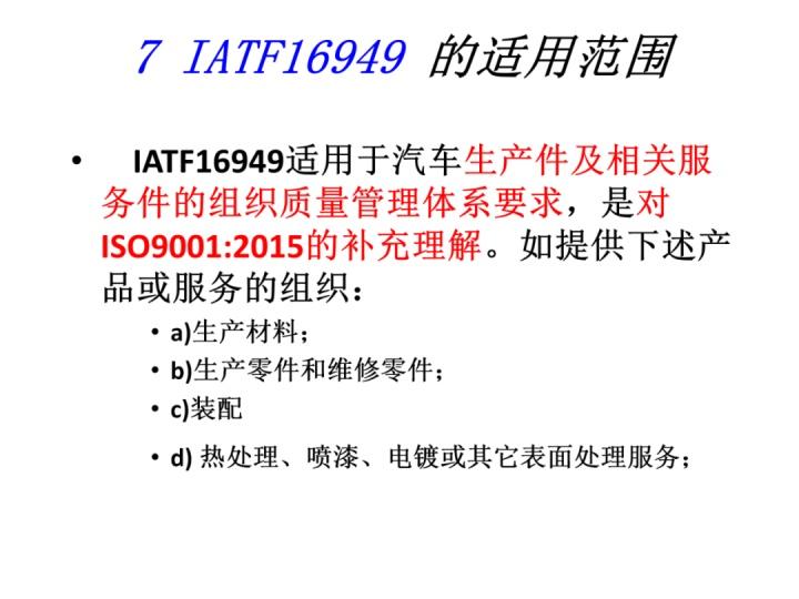 86b0e045a041bba4c4eb771e454668f6.png