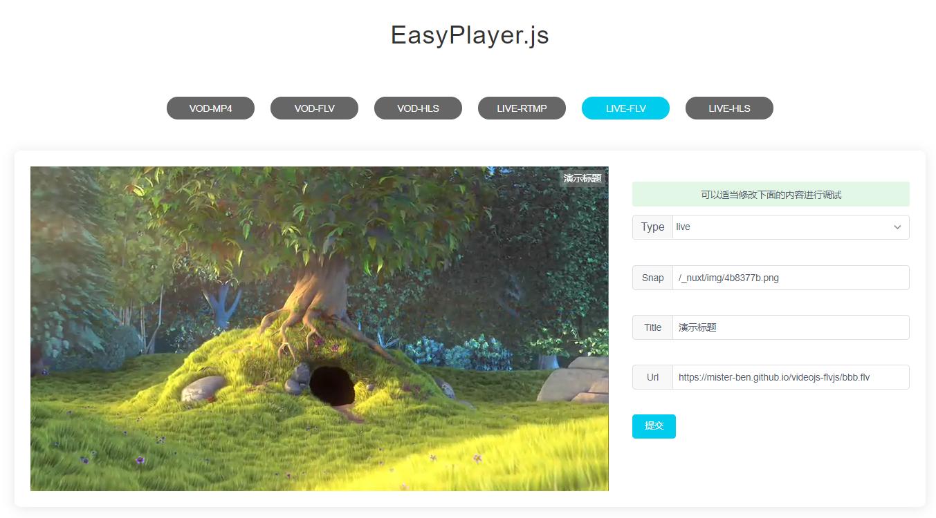 EasyPlayerJS2.png