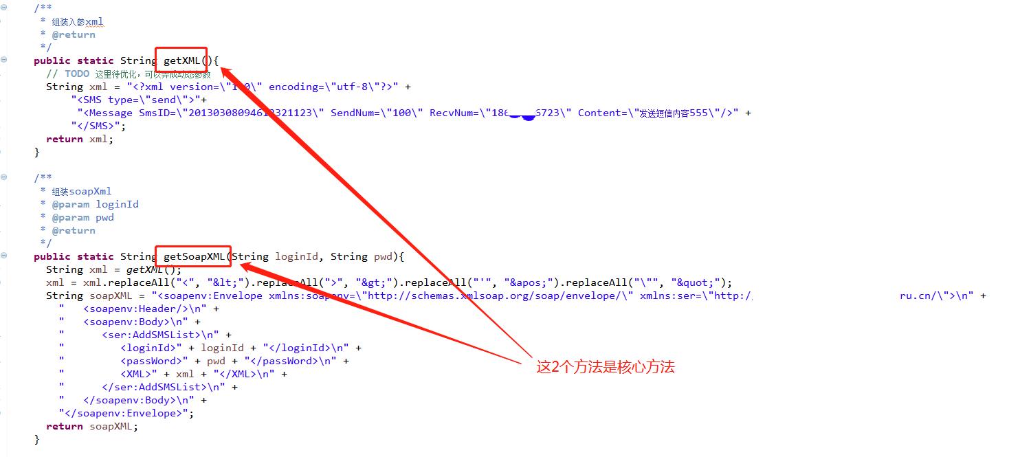 Java之HttpClient调用WebService接口源码-008.png