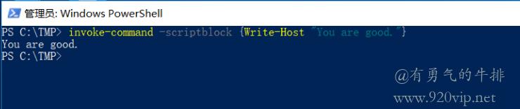Windows PowerShell Invoke-Command 命令