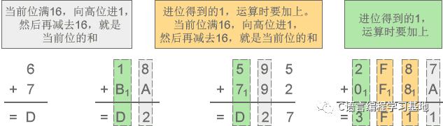 885280f2c1e898048f20e170e004518f.png