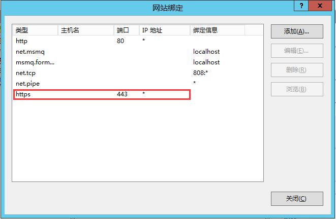 网站绑定_SSL_SEO优化