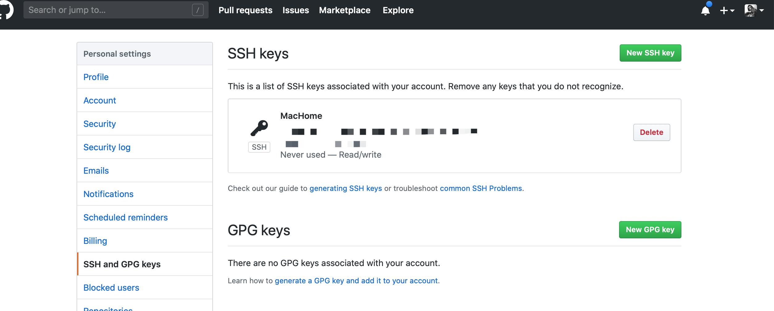SSH配置成功界面
