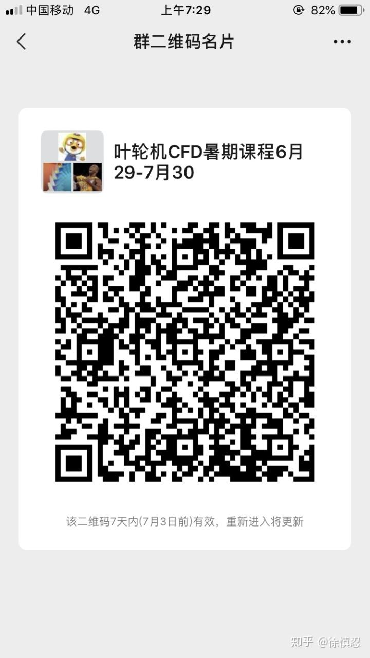 88f011e643b0aee46199d5ae497b7203.png