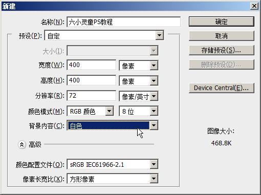 88f25cc445c593c0664d97b1be19bf2d.png