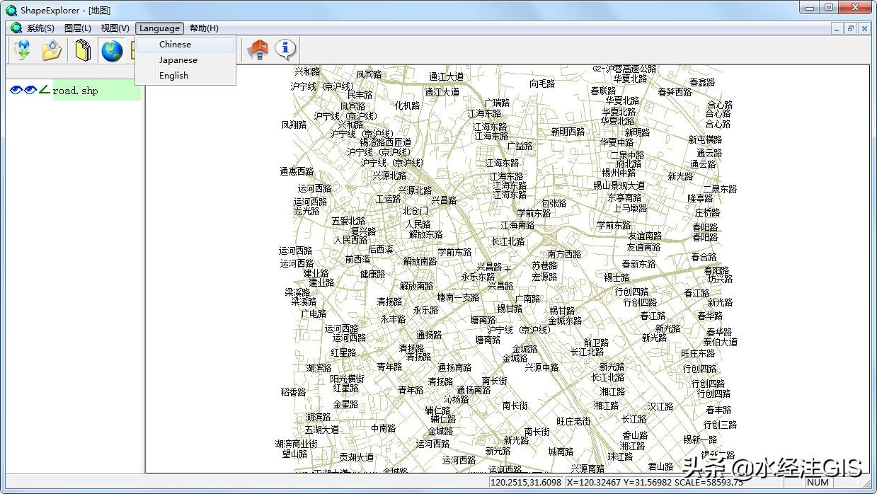 Shapefile文件查看软件ShapeExplorer