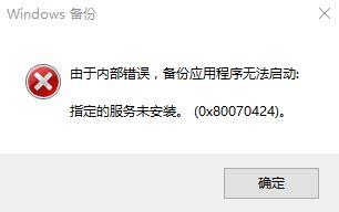 8912f169b99fa180c4ad85e22dac29bb.png