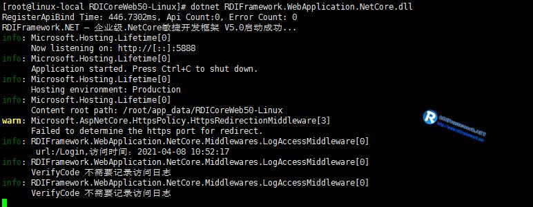 重新启动.NET Core应用