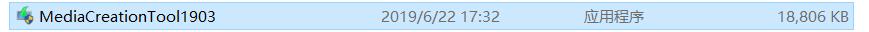 如何制作UEFI引导的Win10安装U盘?