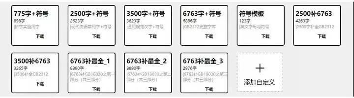89d85bff872158c7b2dac376b100ce01.png