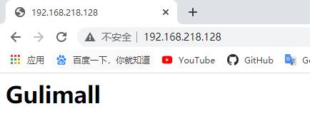 image-20201016000030140