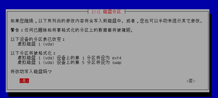 在云服务器上搭建公网kali linux2.0(图31)