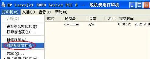 8b4c63e8269615bb0a813c02b51aa0f2.png