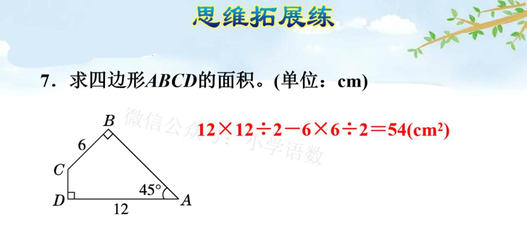 8bc1ffce37c4cfbca4690d38715f5ba7.png