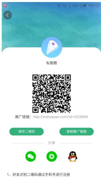 image-20210719195800470