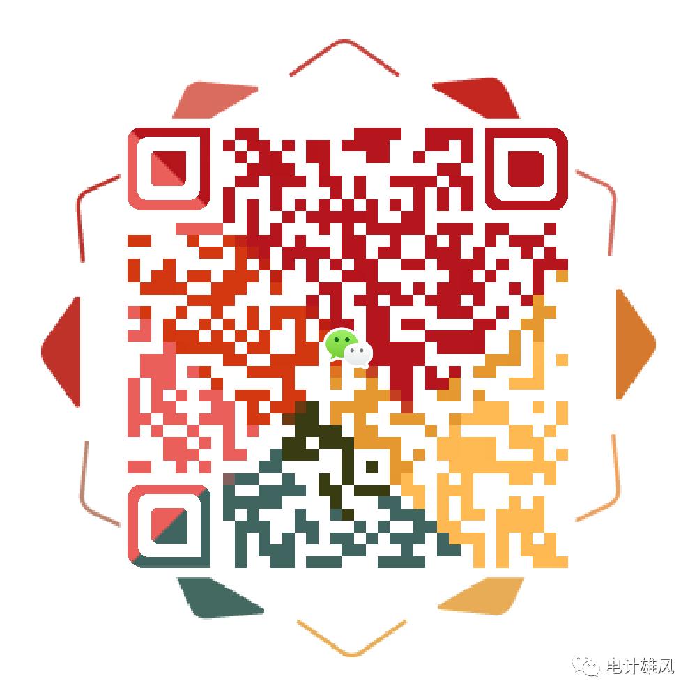 8d2c3db269e37e4a1e04d690b64827b8.png