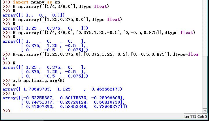 问题求解代码