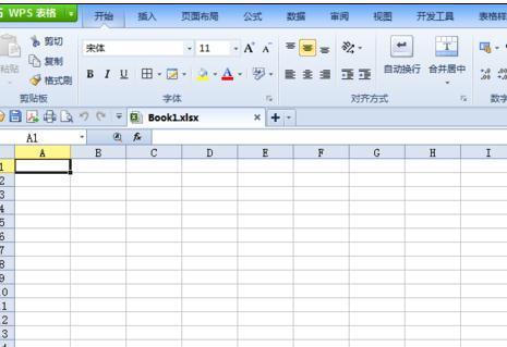 一起学一学吧!wps表格怎样分隔字段