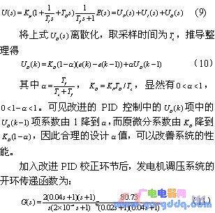 8e02d964d97f4b2b6658fa2e6b057e59.png