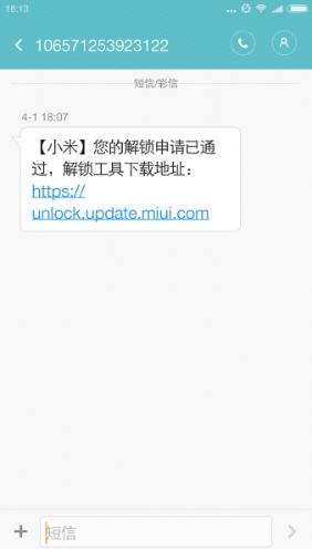 《小米红米手机通用解锁教程 红米Note8 Pro解锁教程,获取解锁码一键解锁BL的方法》