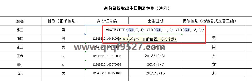 8ef1f014c746bce049a5e3cda949205e.png