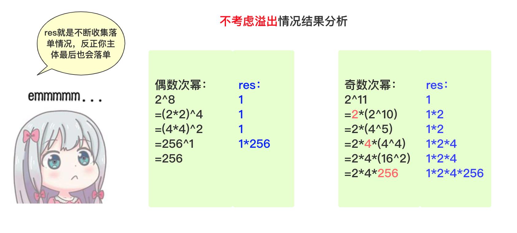 image-20201028192842778
