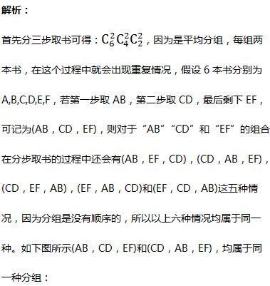 8fb7305640a5a493652f5d05271fcd05.png