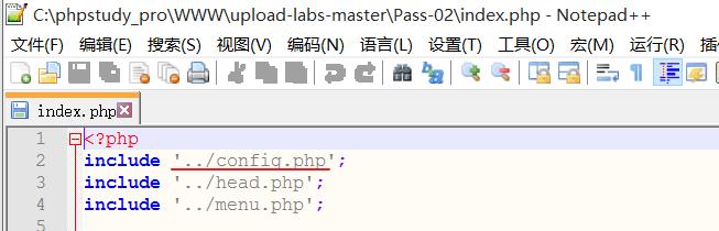 安全-Pass02之MIME绕过(upload-labs)