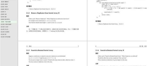 网易严选Java开发三面面经:HashMap+JVM+索引+消息队列