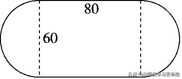 90a160aaaaee0e3224eb2c039852cf82.png