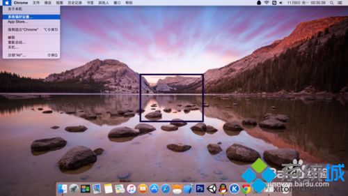 Mac系统怎样设置开机启动项