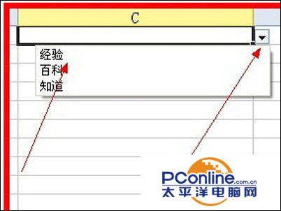 90e5a2c4f2e6c63b4c1d870c1647c26e.png
