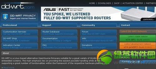 wifi提速技巧:十大方法瞬间提升wifi速度6