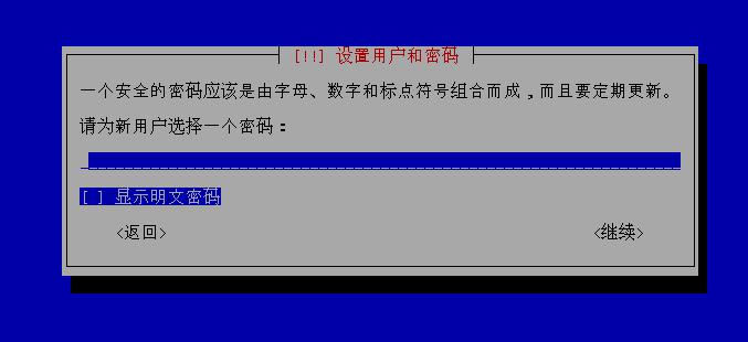 在云服务器上搭建公网kali linux2.0(图26)