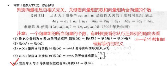 9294abd0f09a45fd36aea64f52c539a8.png