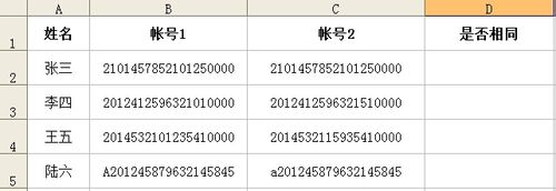 92e6776173b4d35800cdf610870c5557.png