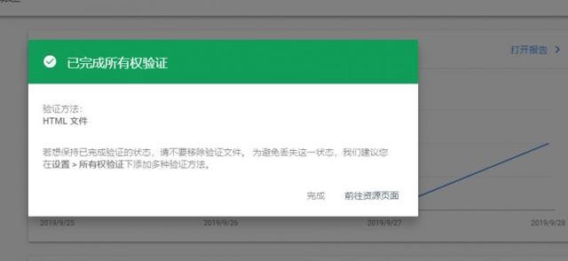 个人网站源码下载后怎么安装(个人qq业务网站源码) (https://www.oilcn.net.cn/) 综合教程 第17张