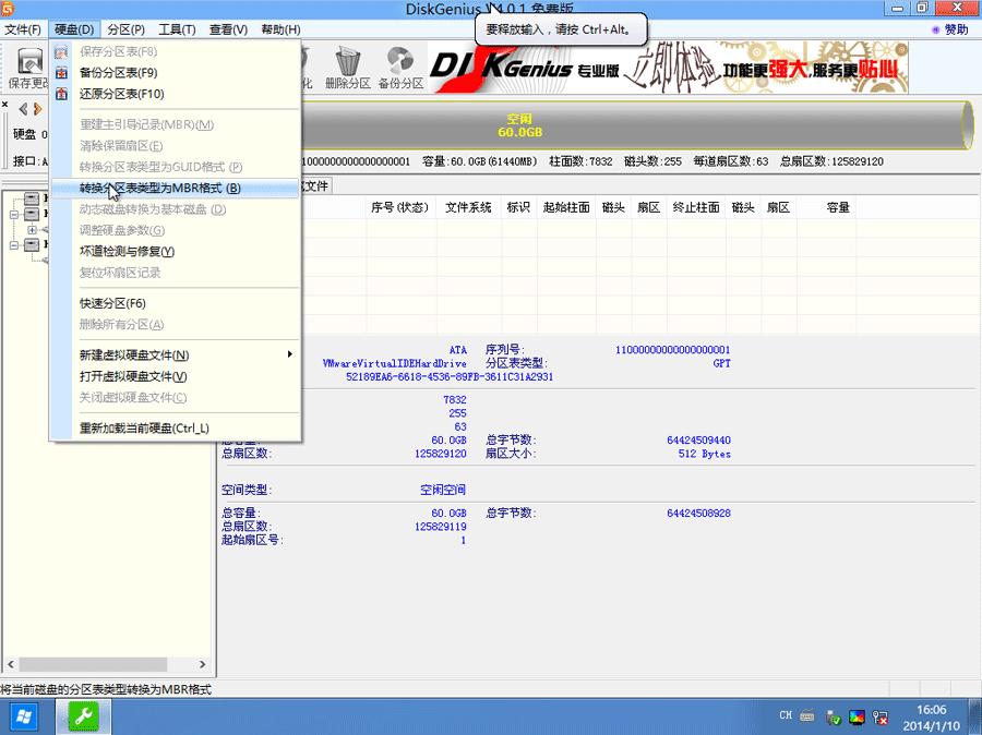 933dc5ee257ecba6323b6e16eeb9aad0.png