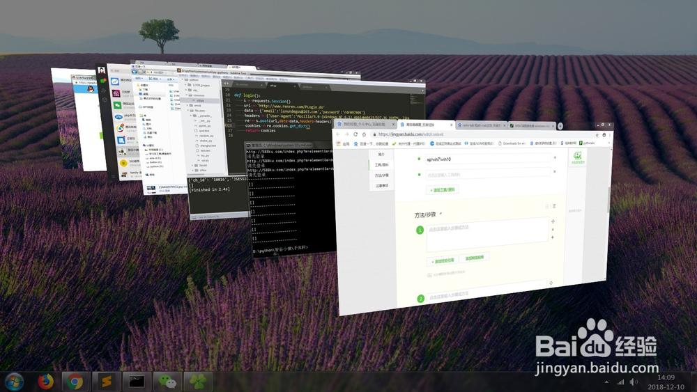 窗口切换和网页标签切换快捷键