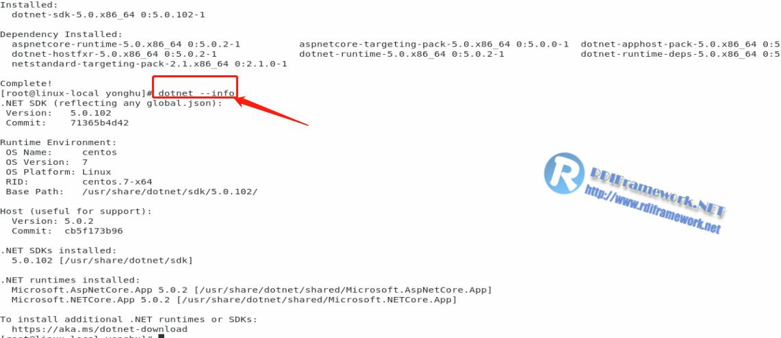 验证net core安装