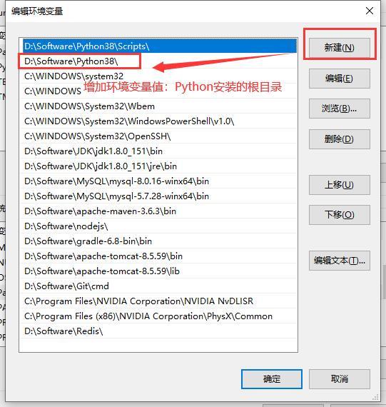Python8