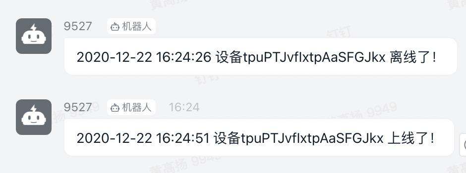 3C6B197F-CF1A-4D23-B3F6-2DE681A07859.png