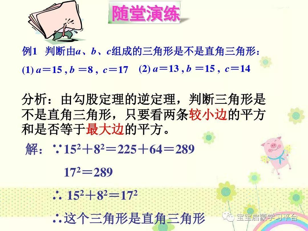 97465f5c70dab3cd214d5e7e781f36d9.png