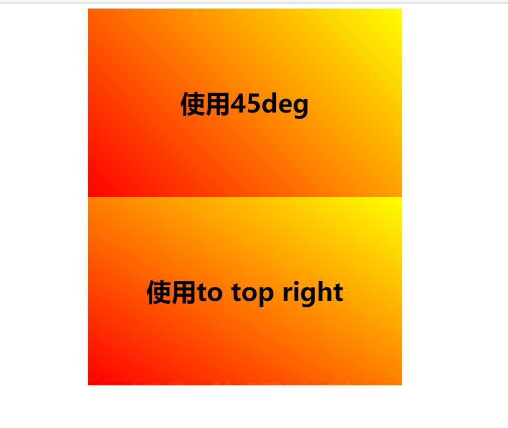 image-20200704114806670