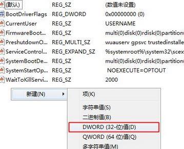 win10系统Windows 资源保护无法启动修复服务该如何解决?