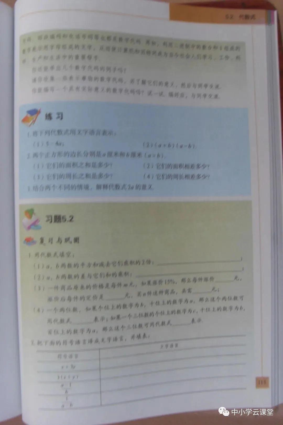 9923aea18f9944c83cc5d2ec8df2fed8.png