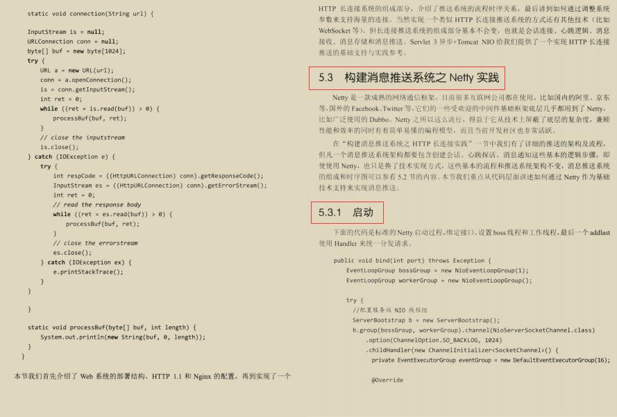 优质高效!阿里新产架构进阶手册,Github已星标71.6k