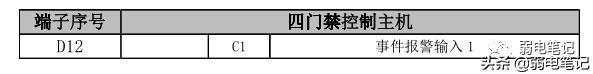 9b633bb4d51bfcdcc78c5ce4f7e03fbb.png